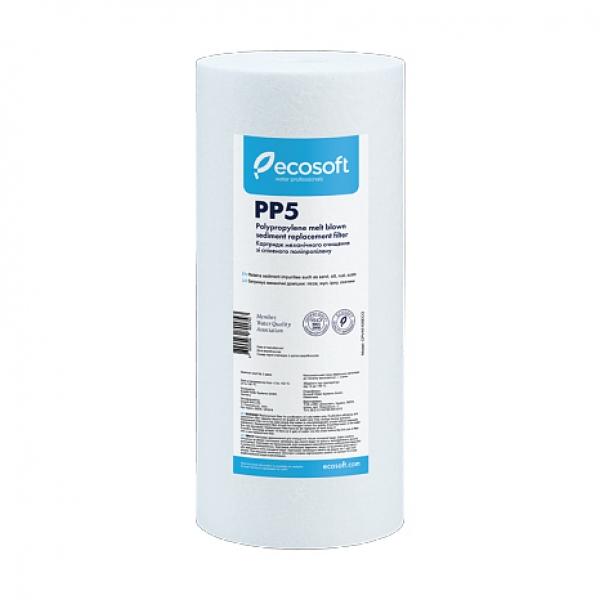 """Ecosoft 4,5""""x10"""" из вспененного ПП, 5 мкм"""